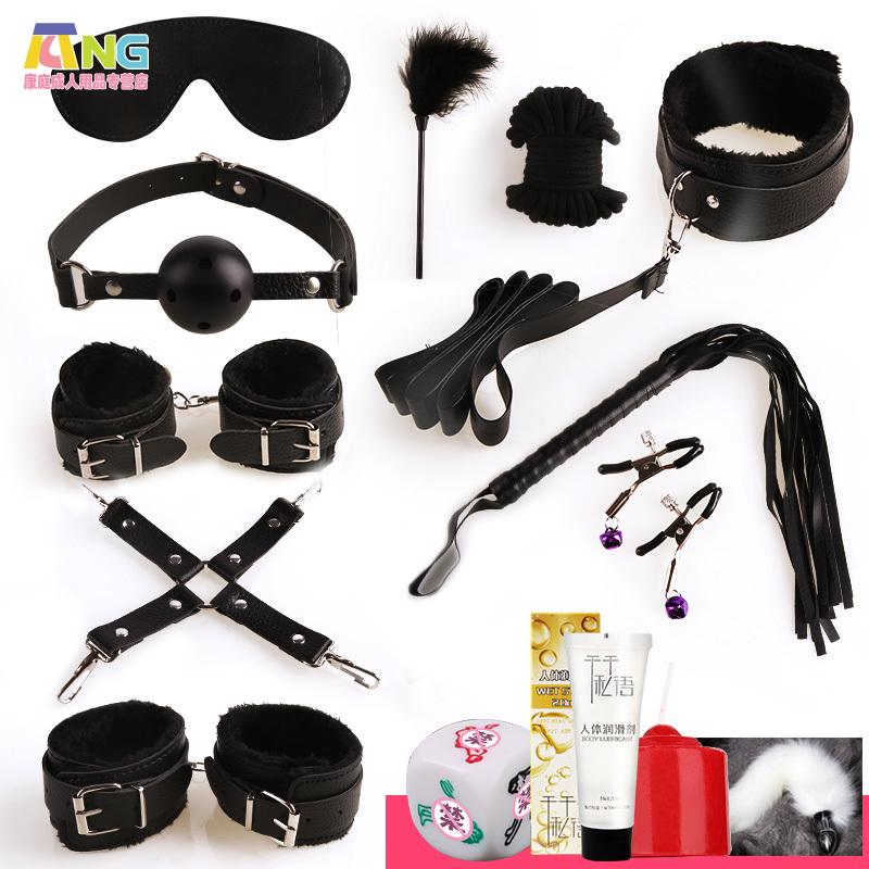 sm道具捆绑套装情趣工具乳夹调教手铐用情床上用具调情性用品皮鞭