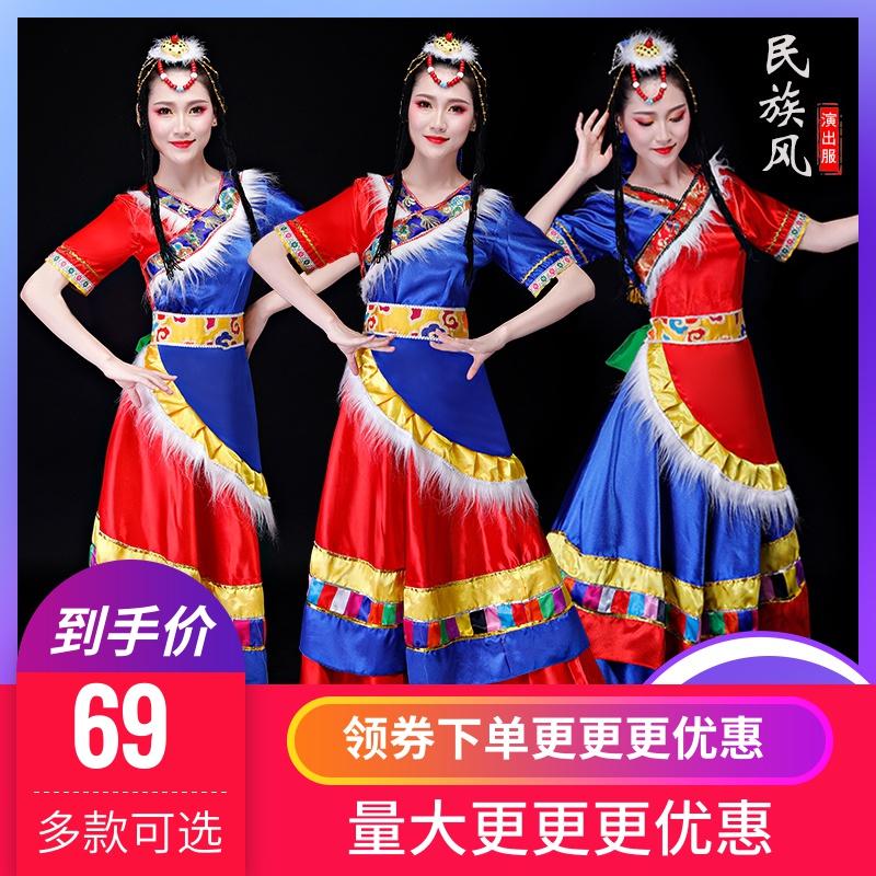 新款藏族舞蹈服表演出服成人女水袖少数民族风服饰卓玛广场舞套装