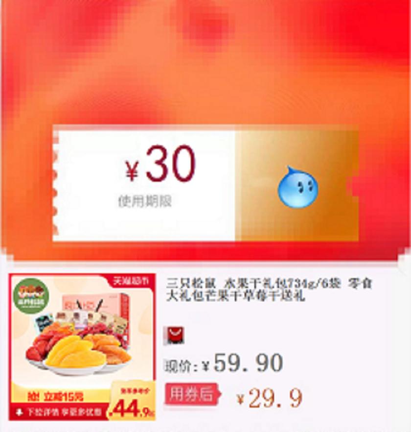 三只松鼠 水果干礼包734g/6袋 零食大礼包芒果干草莓干送礼