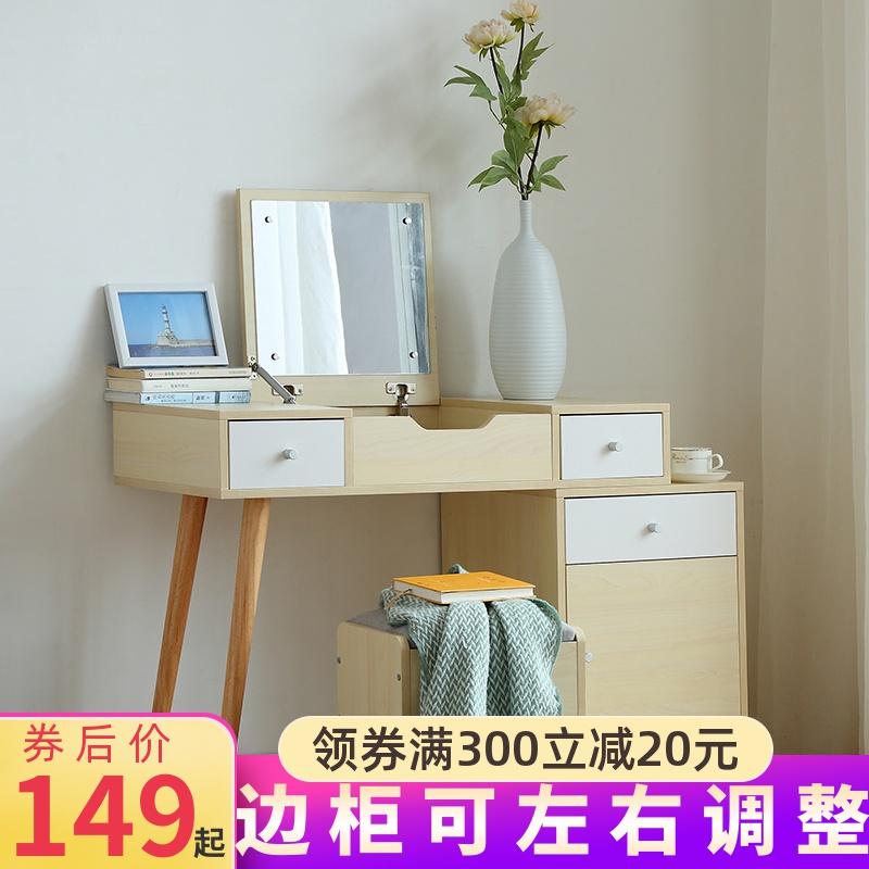 梳妆台收纳柜一体伸缩储物柜电脑书桌翻盖化妆桌小户型卧室床边桌
