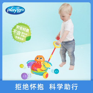 Playgro push push small octopus baby toddler walker baby educational toy multi-function trolley 1-3 years old