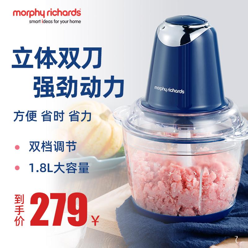 摩飞MR9400多功能绞肉机家用电动小型全自动搅拌机绞菜料理辅食机