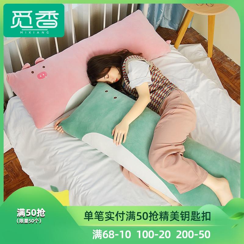 抱枕靠枕长枕头夹腿侧睡睡觉长条床上卧室可拆洗可爱大号方形孕妇