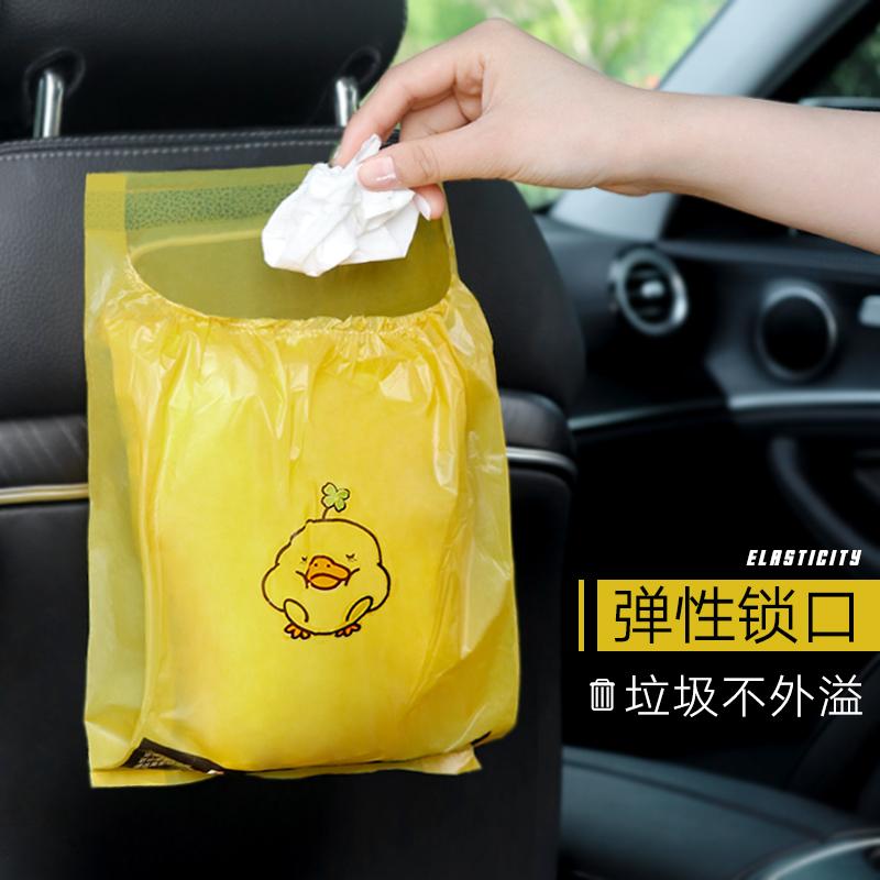 车载垃圾袋 粘贴式可爱汽车内用垃圾桶清洁袋车挂式一次性呕吐袋