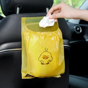 粘贴式创意可爱车用置物车载垃圾袋