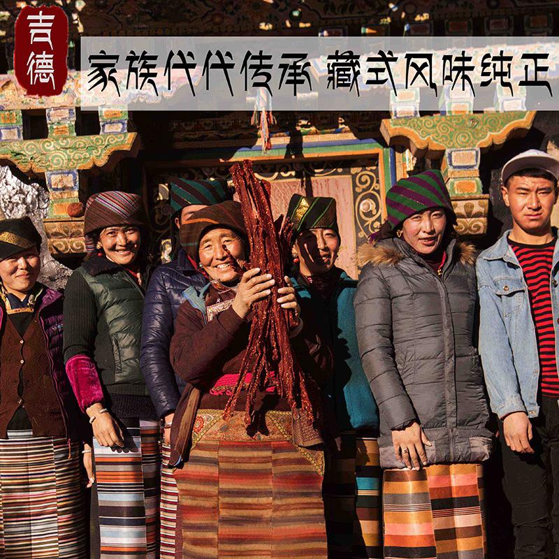 正宗西藏特产牦牛肉干手撕风干牦牛肉干牛肉干零食香辣零食200g