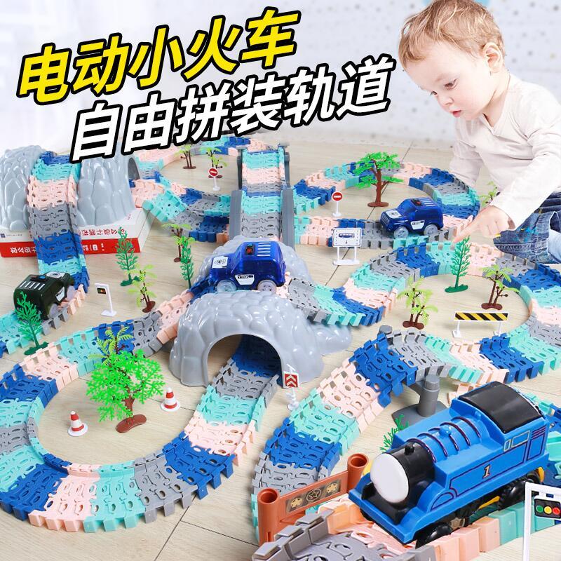 勾勾手儿童益智轨道车玩具电动小汽车小火车路轨赛车套装男孩3岁6