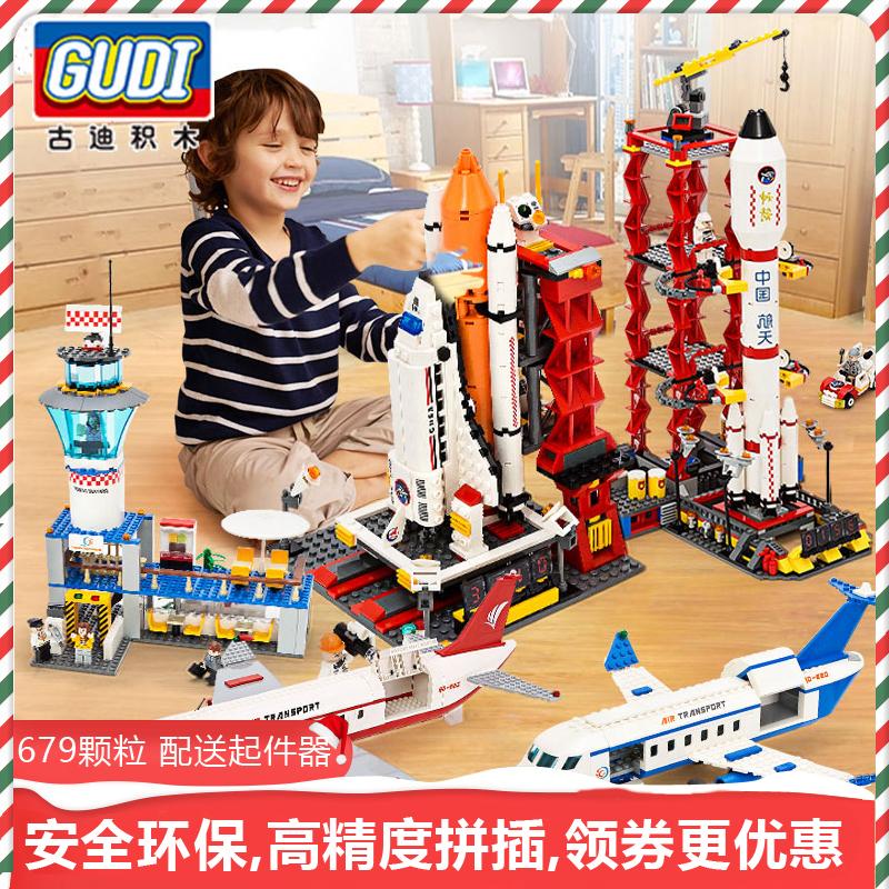 兼容�犯呶⒒�木航天飞机火箭拼装模型小颗粒玩具益智礼物男孩系列