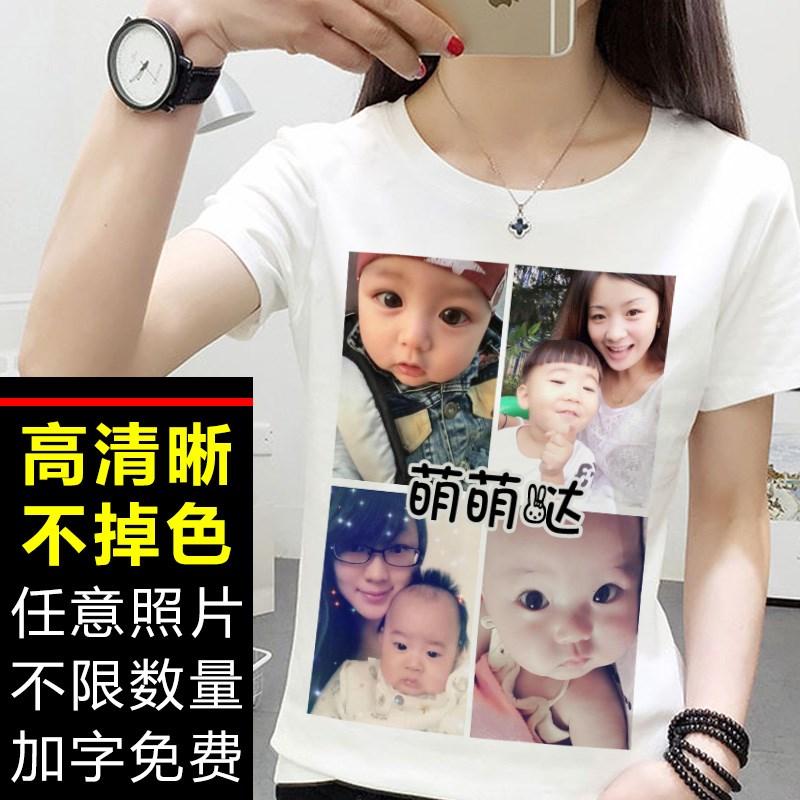 印照片衣服订制作短袖情侣t恤��diy体恤衫来图定制个性男女童定做