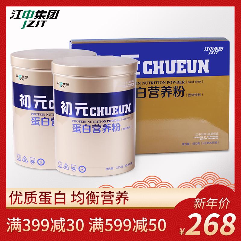 初元蛋白营养粉加肽复合蛋白质粉男女性成人蛋白粉礼盒装450g送礼