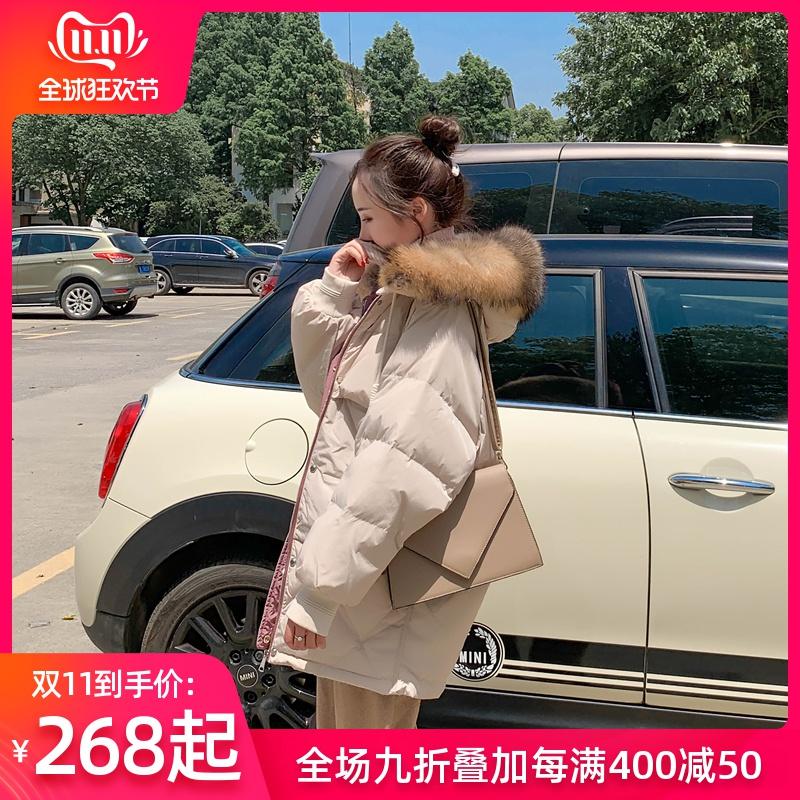 羽绒服女中长款真大毛领2019新款爆款韩版时尚冬季短款白鸭绒外套