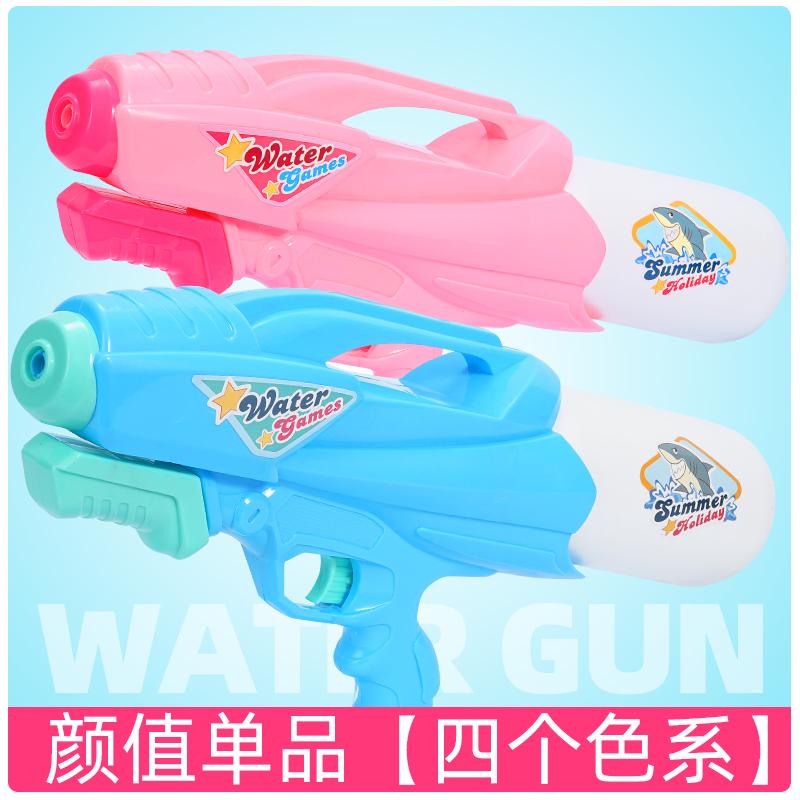水枪玩具喷水儿童滋水大容量漂流大人宝宝男孩女孩抽拉式小呲水枪图片