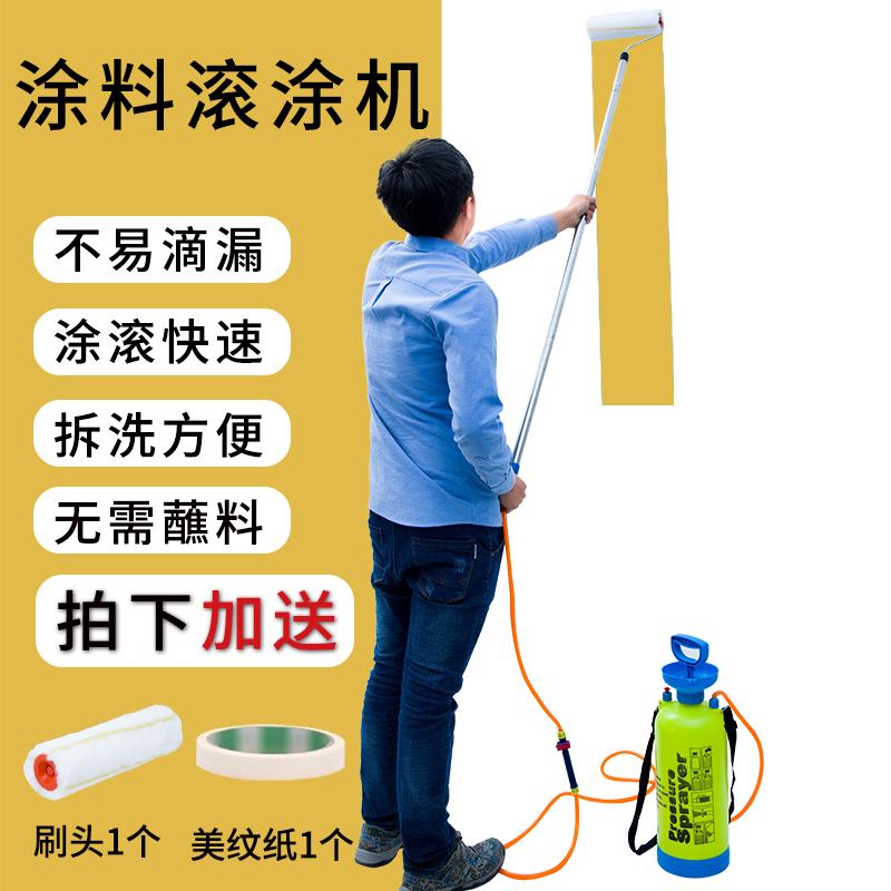 【批发】半自动滚筒刷乳胶漆油漆涂料涂刷工具电动滚涂机刷墙神器