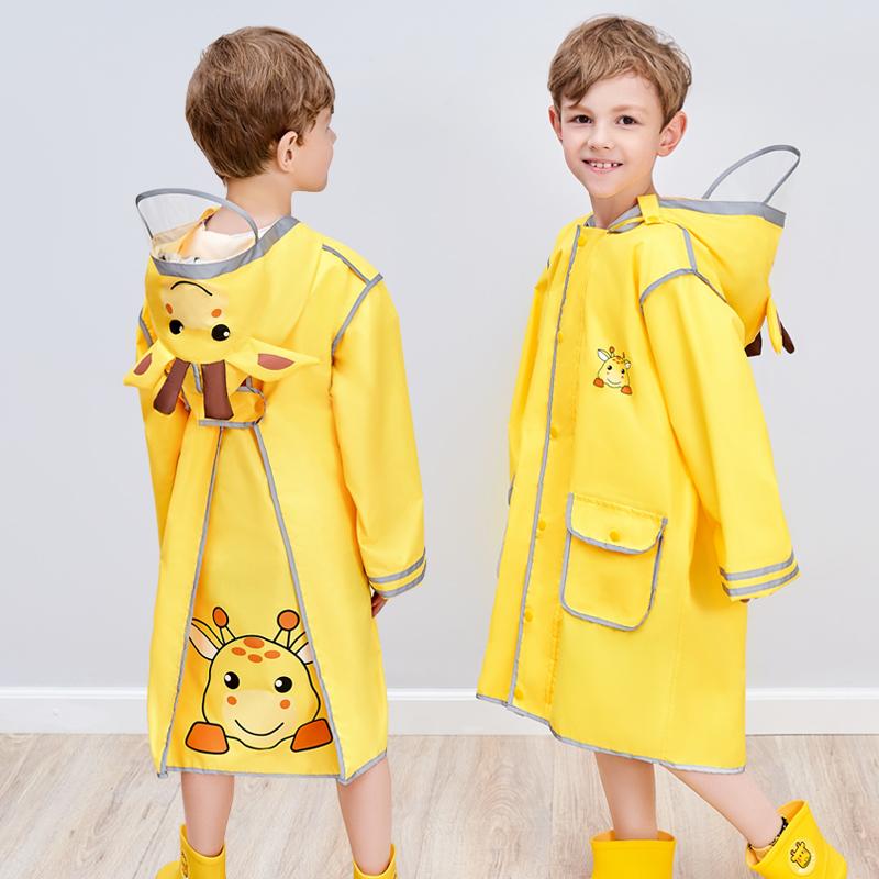 儿童雨衣宝宝雨衣上学男童女童幼儿园雨披小学生卡通雨衣大书包位