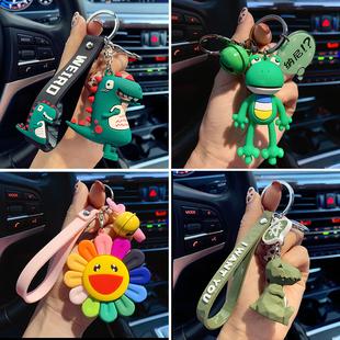 创意可爱恐龙卡通钥匙扣包包挂件时尚男士女款汽车钥匙链定制礼品图片