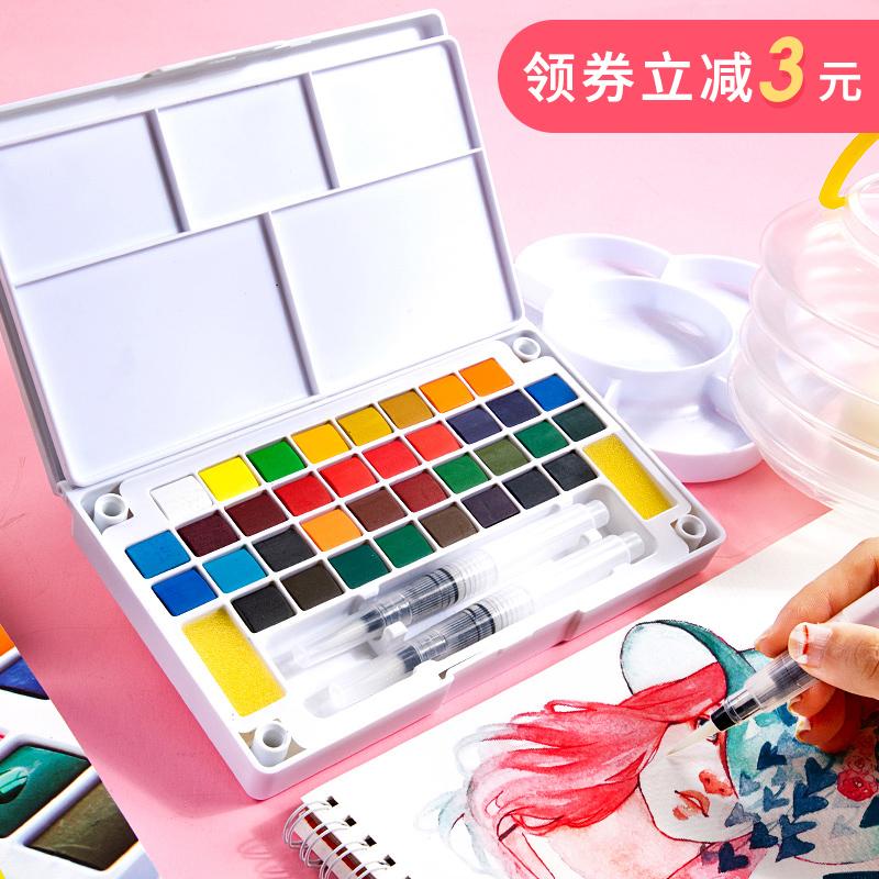 柏伦斯固体水彩颜料套装12色水粉颜料套装36色学生儿童彩绘便携水彩24色初学者手绘初学者绘画水彩颜料固体