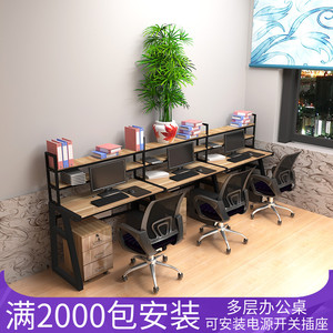 6th generation side by side staff desk simple 2/3/5 person office furniture work station staff desk and chair combination