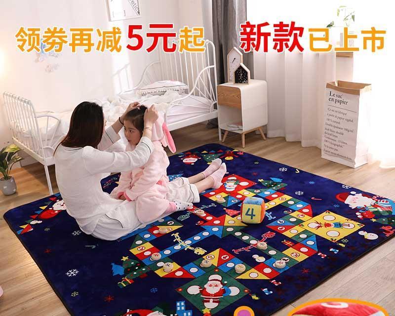 飞行棋地毯超大号豪华跳棋围棋成人爱情公寓桌游垫圣诞加绒爬爬垫