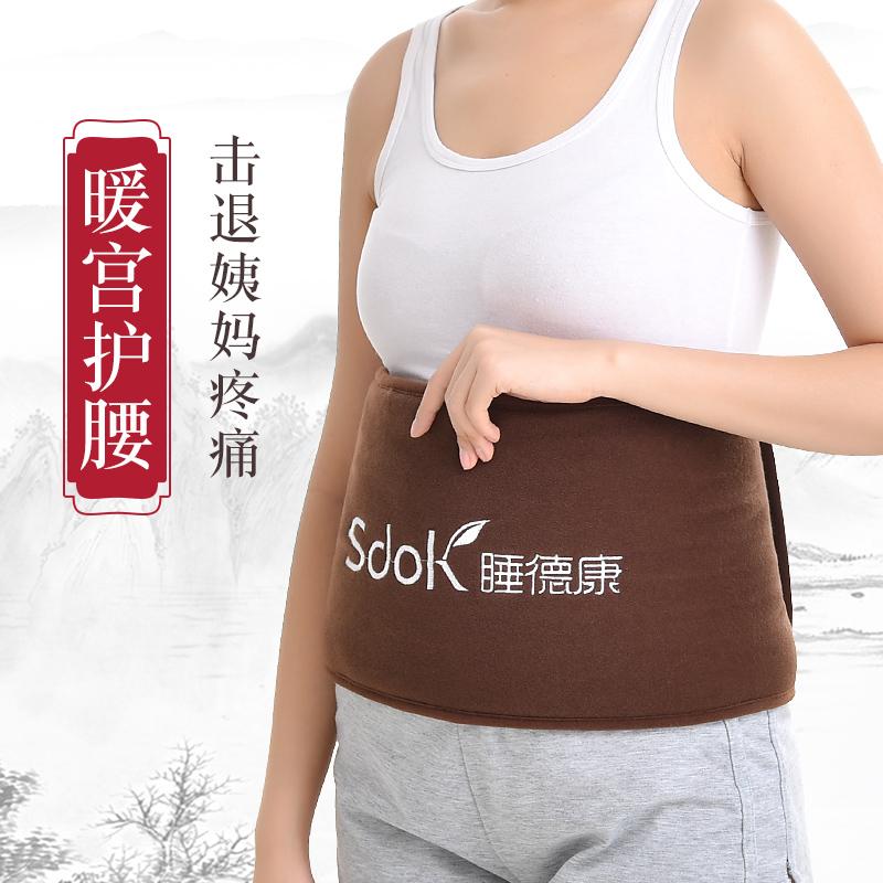睡德康电加热盐袋海盐粗盐热敷包艾灸暖宫理疗热敷袋盐包护腰腰部