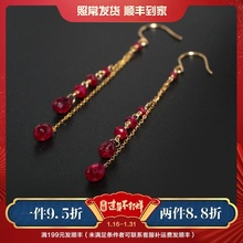 Ruohua jewelry, rain cut, water drop, ruby ear line, girl Tianzheng, natural yellow, 18K Gold Long Earring Gift