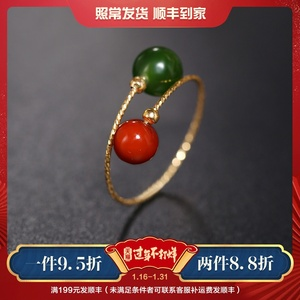 Ruohua Jewelry Knows Liangshan South Red Agate and Tian Biyu Women's Day Genuine Yellow 18K Gold Open Ring