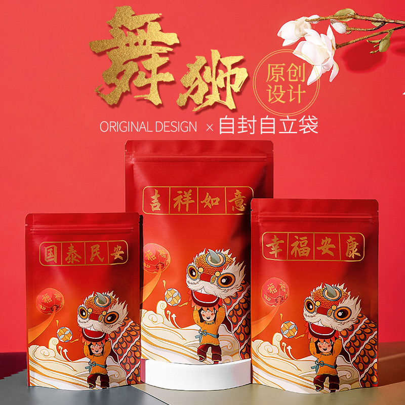 牛皮纸袋自封雪花酥食品包装袋红枣干果糖果阿胶糕茶叶礼品密封袋