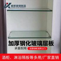 定製鋼化玻璃擱板浴室玻璃置物架壁龕玻璃置物架酒櫃隔板層板