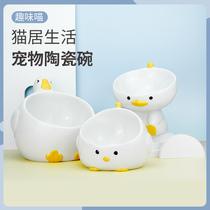 猫居生活猫碗宠物陶瓷猫食盆成幼猫零食罐头碗饮水器狗盆创意用品