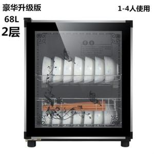 . Medium Temperature Large Tray Disinfection Cabinet Household Small Bowl Kitchen Desktop Double Temperature Floor Restaurant Appliances with Door Control