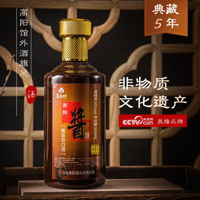 高阳酱香型白酒53度典藏五年坤沙粮食500ml*4瓶 整箱自酿高粱纯粮