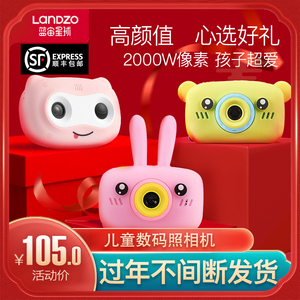Lanzhou children's digital camera students small portable toys can take pictures print portable birthday Spring Festival gift