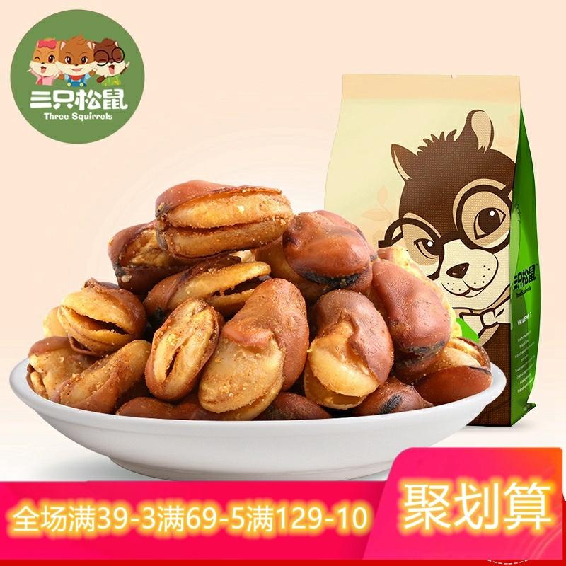 兰花豆205gx5袋 新款中国大陆网红休闲零食坚果炒货干货蚕豆包邮