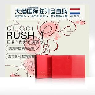 荷兰直邮Gucci古驰狂野狂爱0代女士香水 持久清新自然淡雅香水