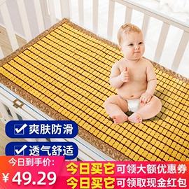 夏季婴儿床凉席BB宝宝婴童摇窝麻将竹席儿童床小孩幼儿园午睡垫子