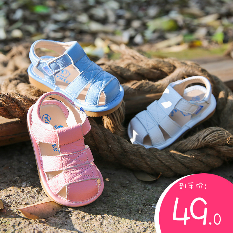 菲尼尔夏季女童凉鞋1-3-5岁男童鞋子软底小童鞋宝宝真皮学步凉鞋