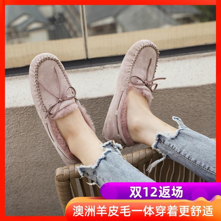 澳洲 皮毛 一体 豆豆 绒毛 羊毛 孕妇 保暖 棉鞋