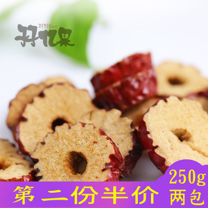 Crispy Jujube Crispy Jujube Ring Crispy Red Date Dried Seedless Red Date Slices 500g Crispy Soup Soup Water Snack Bags