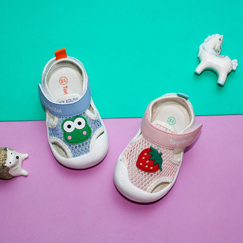 宝宝学步凉鞋包头防滑软底夏季1-3岁婴幼儿网面透气凉鞋女幼童鞋