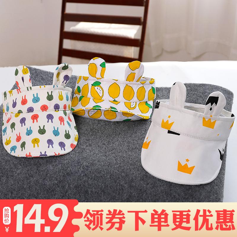 宝宝遮阳帽夏天薄款折叠儿童太阳帽婴童防晒帽小孩卡通鸭舌空顶帽