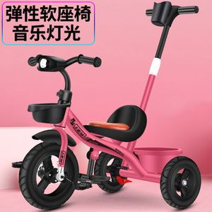 Children's tricycle 1-3-2-6-year-old large men and women baby push bike bicycle baby carriage kids toys