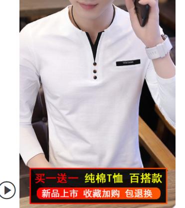 2件】t恤男长袖秋季韩版潮流帅气上衣服男士修身V领春装体恤小衫