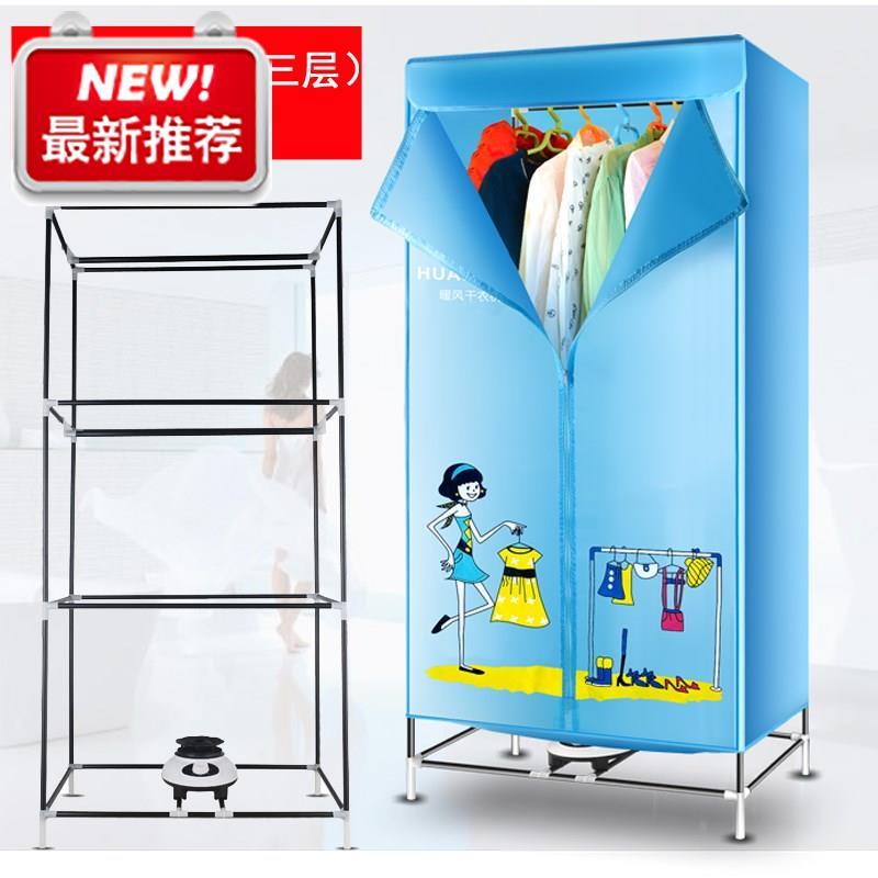 布衣柜7/6.5风扇不带烘干机干衣机干衣器a烘衣机三层布罩圆形。