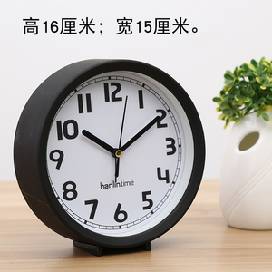 Simple small seat clock alarm clock mute table countertop living room decoration creative student bedroom bedside home decoration