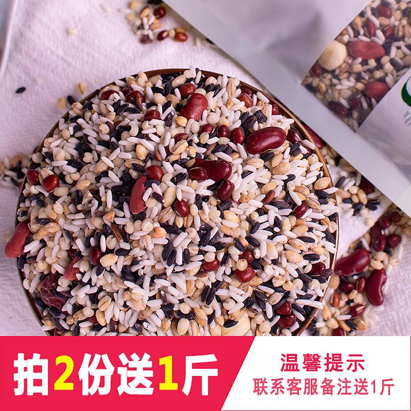 优味源八宝粥米五谷杂粮组合500g*2袋原材料早餐营养腊八粥米粗粮