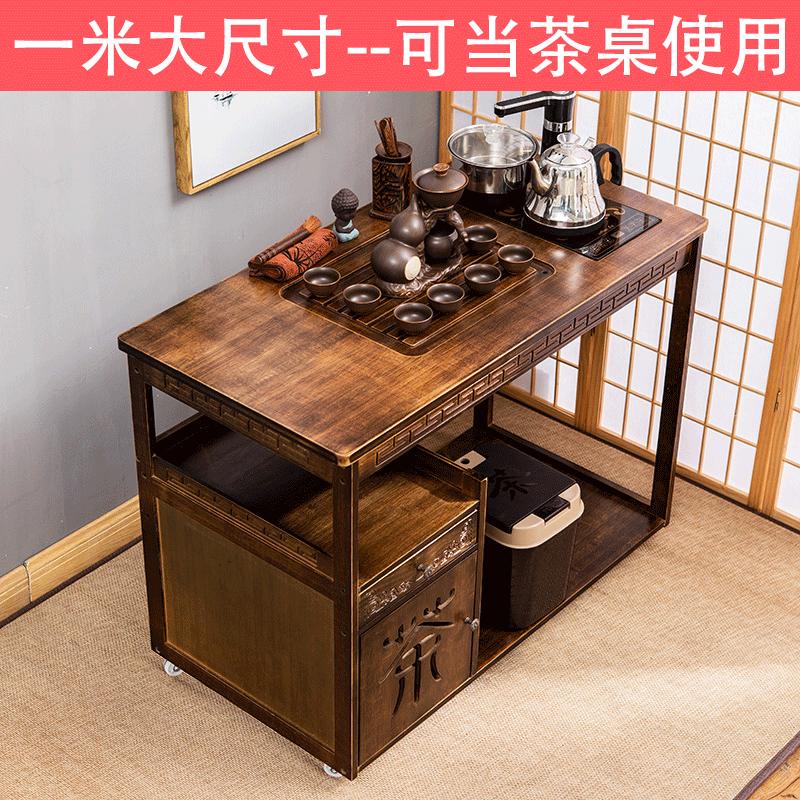 茶桌家用小茶台茶具套装现代简约客厅茶水柜移动茶车新中式餐边柜