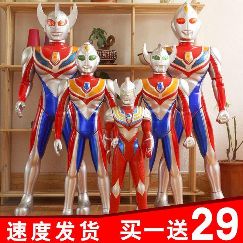 【超大号】55cm奥特曼玩具儿童银河赛罗超人迪迦泰罗套装智力开发