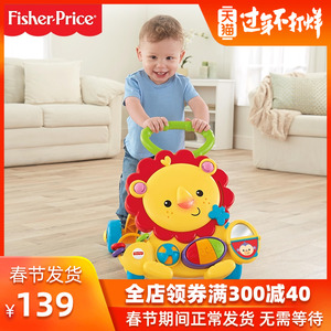 Fisher baby multifunctional child child two-in-one push walker learn to walk baby toy walker