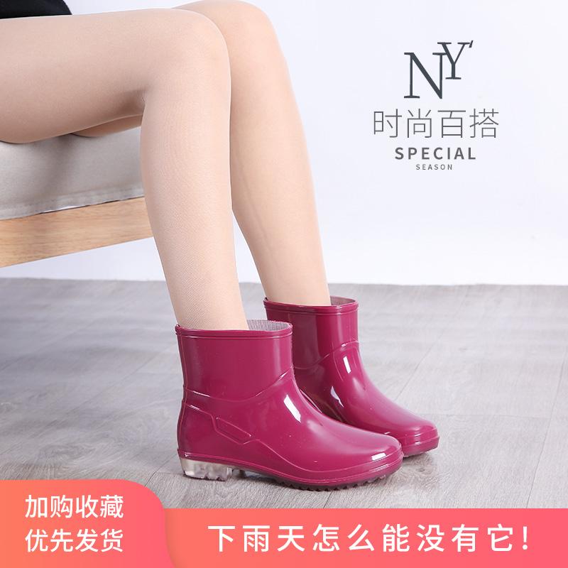 防水鞋女士夏季雨靴短筒时尚款外穿中筒耐磨工作胶鞋厨房防滑雨鞋