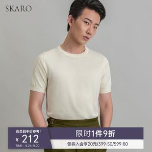 ThomWills男装SKARO针织t恤男短袖罗纹圆领半袖60支纯棉夏季透气