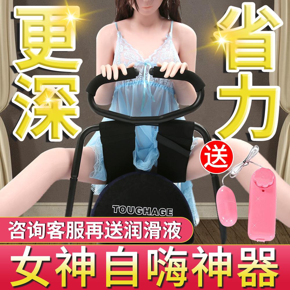 性爱座椅情趣折叠床上夫妻调情自慰成人用品抱枕合�g垫房事激情啪